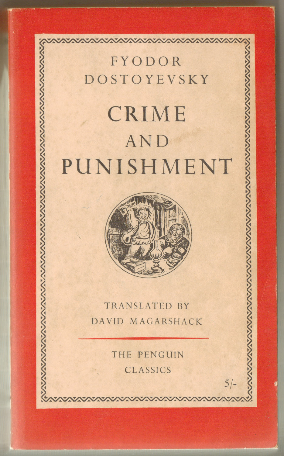 crime and punishment For a given crime, beheading or exile might be the punishment for a honestior, but a humilior would die by burning, beasts, or crucifixion or become a penal slave to be worked to death in the mines or quarries.